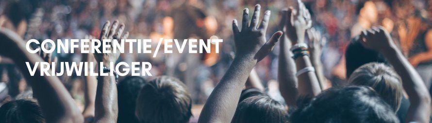 Vacatures - Conferentie / Event vrijwilliger (variabel)